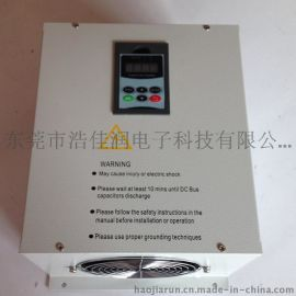 浩佳润5KW/220V管道电磁加热器