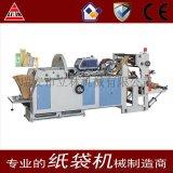厂家直销全自动高速牛皮纸袋制袋机 可开窗 立林机械