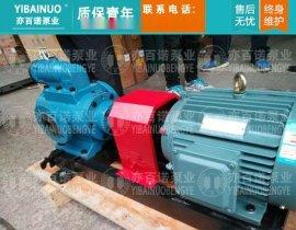 3U80A-10油站电动油泵(一用一备)