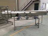 列管式预热器