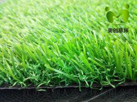 人工草坪厂家直销,休闲草系列景观绿化、阳台庭院