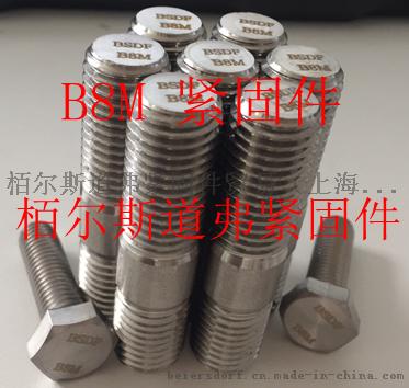 ASTMA193 B8MCL1螺柱