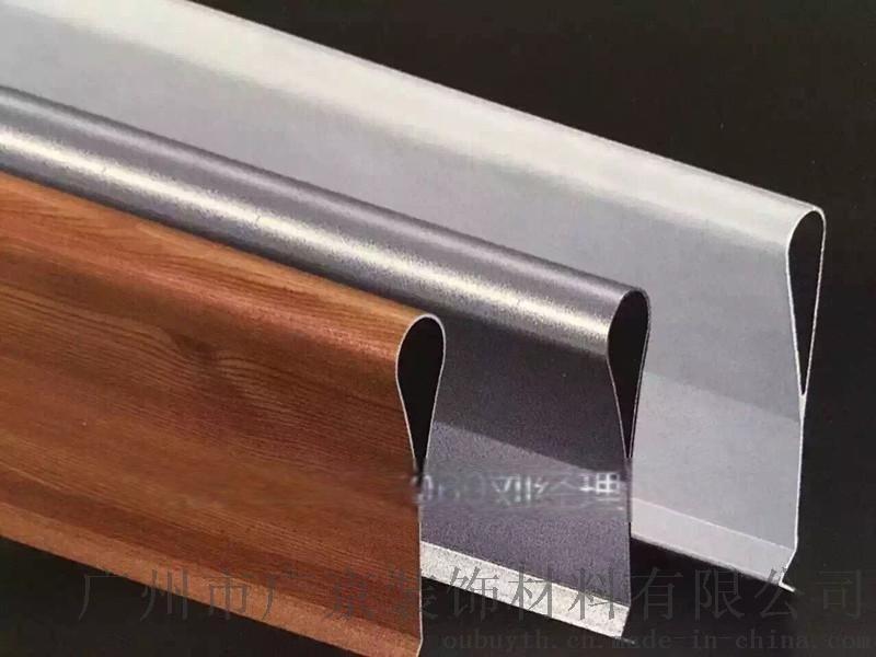 陝西省滴水型鋁掛片天花-鋁掛片吊頂廠家