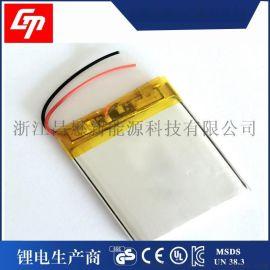 蓝牙音响 mp3 mp4游戏机聚合物锂电池303035 3.7v 280mah