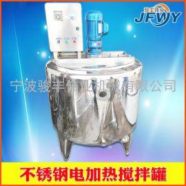不锈钢电加热导热油立式搅拌罐