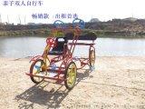 四輪自行車,觀光車,旅遊車,單排雙排湖南自然風四輪車廠家批發