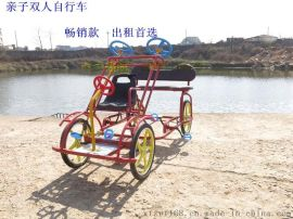 四轮自行车,观光车,旅游车,单排双排湖南自然风四轮车厂家批发