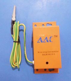 防静电手环监控器,防静电手环监控器,接地监控器静电接地监控