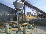 有机肥颗粒饲料定量包装秤煤炭块煤自动包装机 肥料包装秤