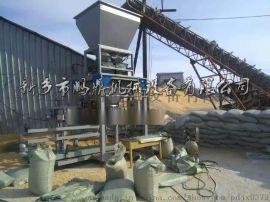 有机肥颗粒**定量包装秤煤炭块煤自动包装机 肥料包装秤