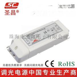 圣昌0-10V 1-10V恒压调光电源 20W 12V 24V三合一LED调光电源 无频闪