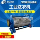 布料水洗機,紗布水洗機,紡織廠用的工業水洗機