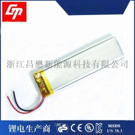 3.7v聚合物 电池352070 460mah无线鼠标,无线键盘充电 电池