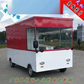 山东天纵油炸小吃车串串香小吃车流动美食车移动快餐车