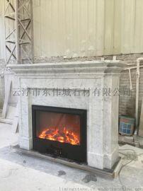 意大利进口卡拉拉白大理石壁炉(欧式现代风格,可配电壁炉芯)