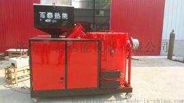 百泰生物质燃烧机锅炉改造济南百泰热能