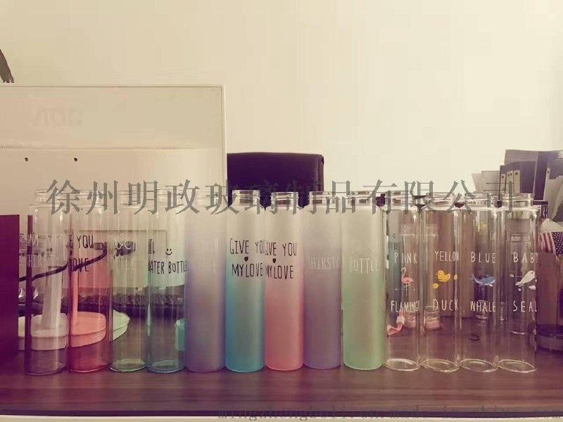 棒棒杯供应商 玻璃水杯 可定制加工