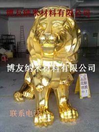 深圳博友纳米喷镀 喷出来的电镀 纳米设备销售 水性原材料销售