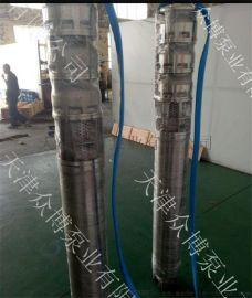 耐高温热水潜水泵 高扬程500米深井泵