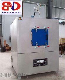 供应 预抽真空气氛箱式高温炉