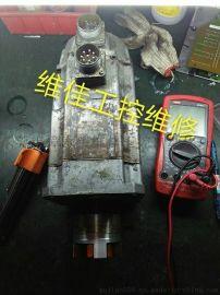 东莞三菱伺服电机维修 HA80NC-S