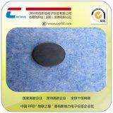 厂家批发供应 pps、abs洗衣标签rfid,圆形洗水电子标签,耐高温耐磨