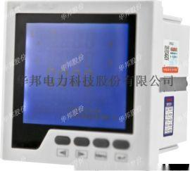 三相多功能电力仪表 实现LCD现场显示和RS485接口通讯