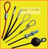 专业钢丝绳索具|  钢索生产厂家