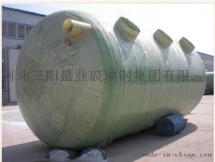 廠家生產銷售玻璃鋼化糞池 2 4 6 9 10 12 15 18 立方玻璃鋼化糞池