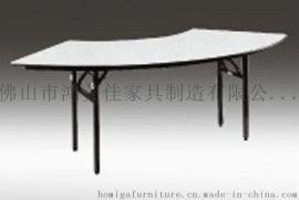 折叠会议桌,可拼接会议桌广东鸿美佳厂家加工定做