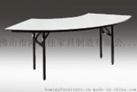 折疊會議桌,可拼接會議桌廣東鴻美佳廠家加工定做