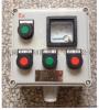 BZC51-A2D2系列防  作柱