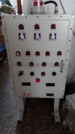 防爆配电箱风机防爆动力BXM(D)防爆配电箱