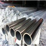 201不鏽鋼圓管 不鏽鋼圓管價格