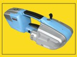 JD1316电动打包机PET带塑钢 厂家供应商代理商
