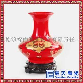景德镇陶瓷中国红描金花瓶中式装饰品家居客厅工艺品摆件