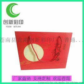 专业定做月饼礼品袋纸袋手提袋