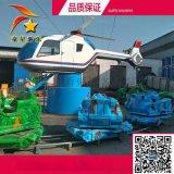 受游客青睐的户外公园游乐设备项目童星飞机大战坦克