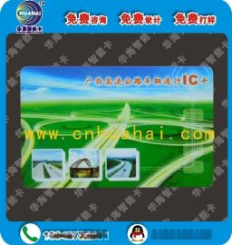 非接触式单程票芯片SHC1102,华虹芯片,会员卡深圳卡厂直销