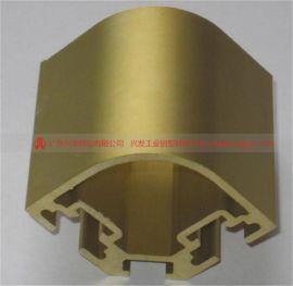 挤压铝型材厂家直销6063铝合金型材定制开模