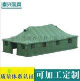 秦兴长期供应 大型帆布帐篷 20人支杆单层帐篷 野营户外帐篷系列