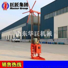 供应QZ-2C型30米轻便取样钻机厂家直销