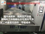 【合肥恆泰超聲】全自動噴淋超聲波烘乾設備