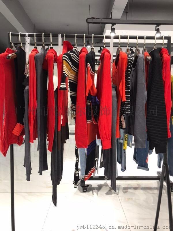 特价打底羊毛衫折扣女装,库存女装,尾货批发