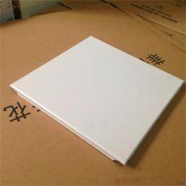 湖南博物馆铝扣板,铝扣板白色吊顶