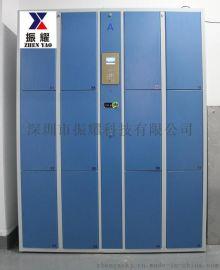 振耀智能储物柜不锈钢材质、蓝色静电喷漆储物柜
