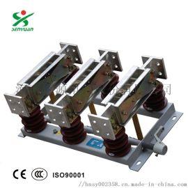 厂家直销GN22-12/3150高压交流隔离开关