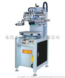 生产丝印机平面曲面全自动小型丝印机价格优惠