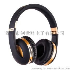 头戴式蓝牙耳机折叠式插卡私模耳机