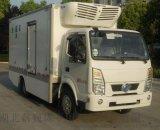 东风新能源纯电动冷藏车